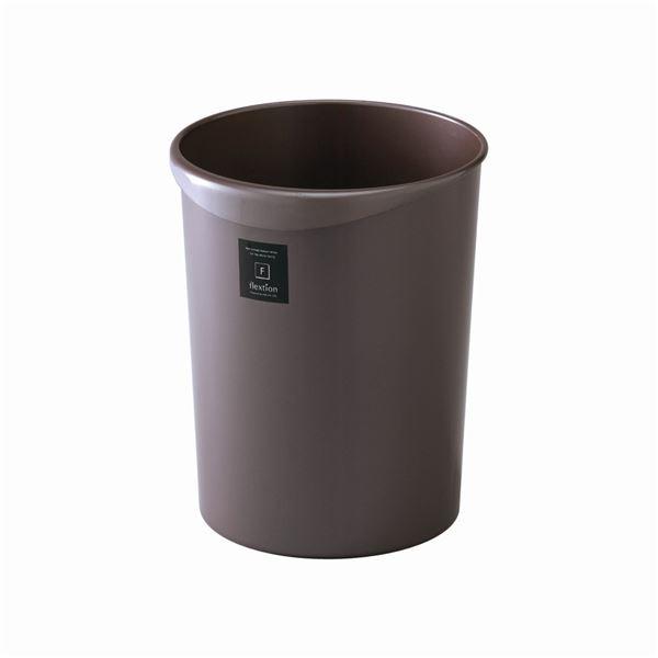 【24セット】 スタイリッシュ ダストボックス/ゴミ箱 【丸型 18L パールショコラ】 材質:PP 『Nフレクション』【代引不可】