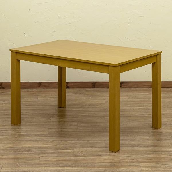 フリーテーブル/センターテーブル 【110cm×70cm ナチュラル】 引き出し2杯付 アジャスター 木製脚付き 〔リビング ダイニング〕【代引不可】