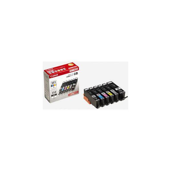 Canon BCI-351XL+350XL/6MP 純正インクタンク 大容量 6色マルチパック BCI351XL+350XL6MP