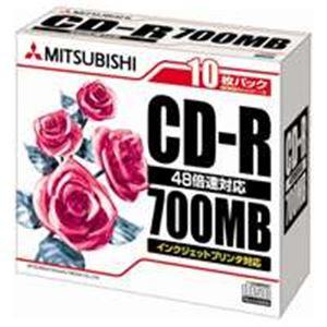 (業務用100セット) 三菱化学メディア CD-R <700MB> SR80PP10 10枚 ×100セット