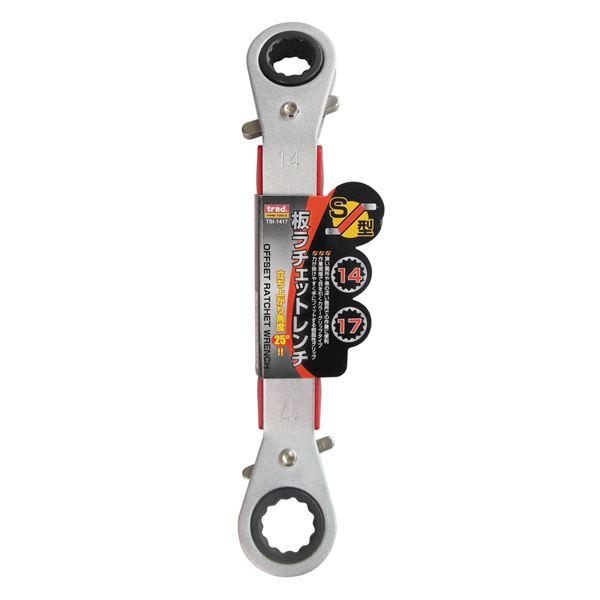 (業務用25個セット) TRAD 板ラチェットレンチ(S型) 【14×17】 TSI-1417