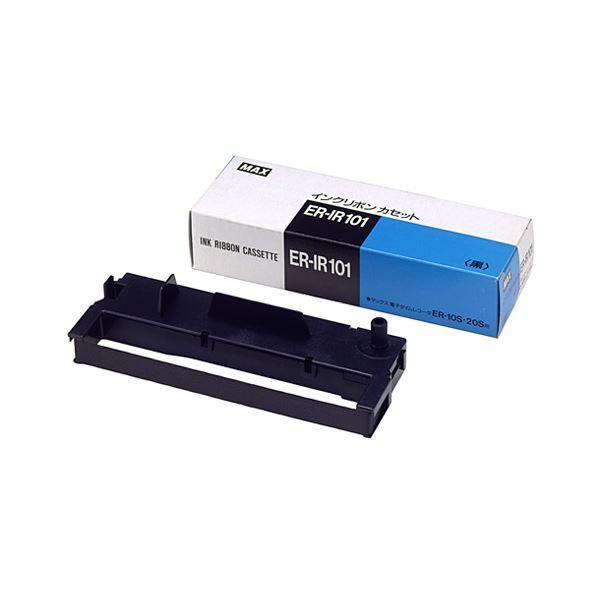 (まとめ) マックス タイムレコーダ用インクリボン ER-IR101 黒 ER90202 1個 【×4セット】