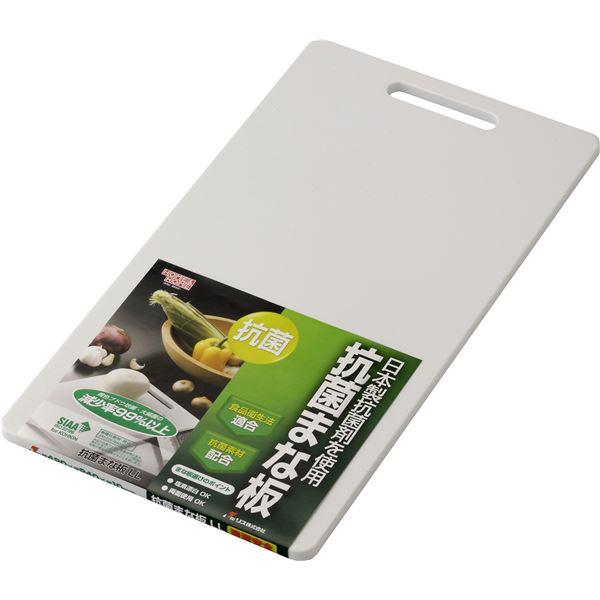 【50セット】 抗菌まな板/キッチン用品 【LLサイズ】 ホワイト 塩素漂白可 『HOME&HOME』【代引不可】