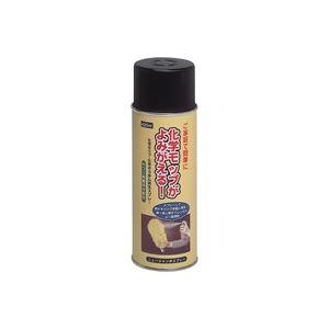 (業務用50セット) テラモト 洗剤 ニュージャンボスプレー化学モップ用 ×50セット