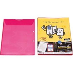 (業務用100セット) キングジム キングホルダー封筒 782-10 A4S 赤 10枚 ×100セット