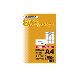 (業務用20セット) ジョインテックス OAマルチラベル 24面 100枚 A241J ×20セット