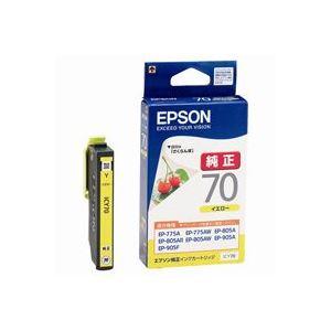 (業務用70セット) エプソン EPSON インクカートリッジ ICY70 イエロー 【×70セット】