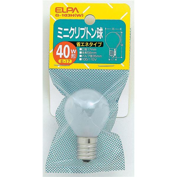 (まとめ買い) ELPA ミニクリプトン球 電球 40W形 E17 ホワイト G-103H(W) 【×30セット】