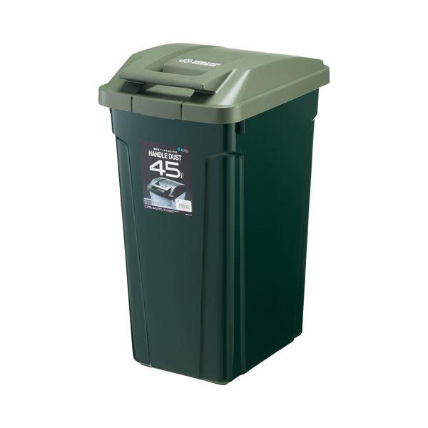 (まとめ) アスベル SPハンドル付ダストボックス 45L グリーン 1個 【×2セット】