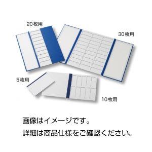 (まとめ)ボール紙製マッペ 5枚用【×20セット】