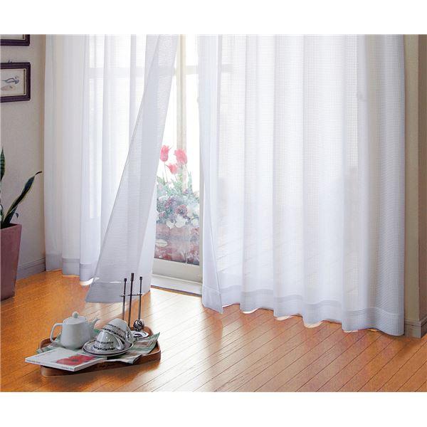 UVカット ミラーレースカーテン2枚組 【約150cm×228cm】 日本製 洗える アジャスターフック付き ポリエステル【代引不可】