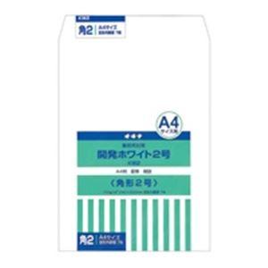 (業務用200セット) オキナ 開発ホワイト封筒 KW2 2号 7枚入 ×200セット