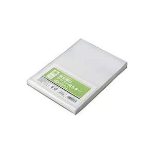 (業務用30セット) ジョインテックス 薄口クリアホルダーA4 100枚 D052J ×30セット