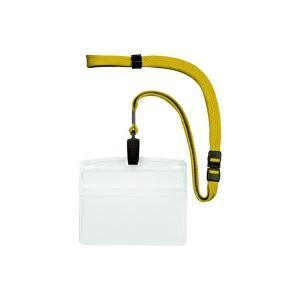(業務用20セット) オープン工業 吊下げ名札クリップ ソフト横特大 NL-21-YE ×20セット