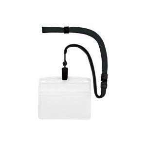 (業務用20セット) オープン工業 吊下げ名札クリップ ソフト横特大 NL-21-BK ×20セット