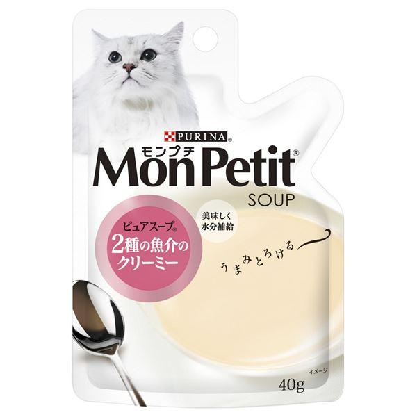 (まとめ)ネスレ MPスープ 2種の魚介のクリーミー 40g 【猫用・フード】【ペット用品】【×48セット】【ポイント10倍】
