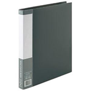 (業務用10セット) ジョインテックス リング式クリアーブック D051J-10GY 灰10冊 ×10セット