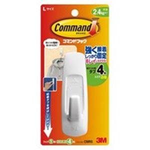 (業務用100セット) スリーエム 3M コマンドフック CMR5 L ×100セット