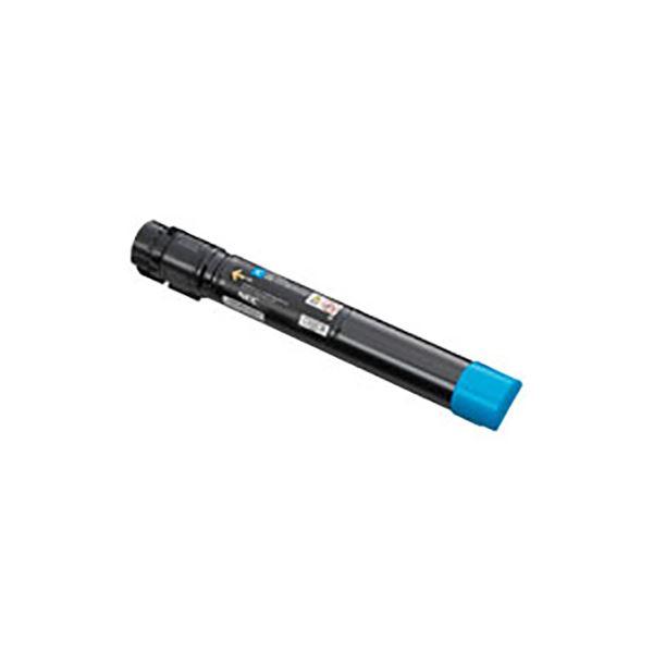 (業務用3セット) 【純正品】 NEC エヌイーシー インクカートリッジ/トナーカートリッジ 【PR-L9600C-13 C シアン】