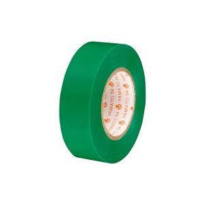 (業務用300セット) ヤマト ビニールテープ NO200-19 19mm*10m 緑 ×300セット