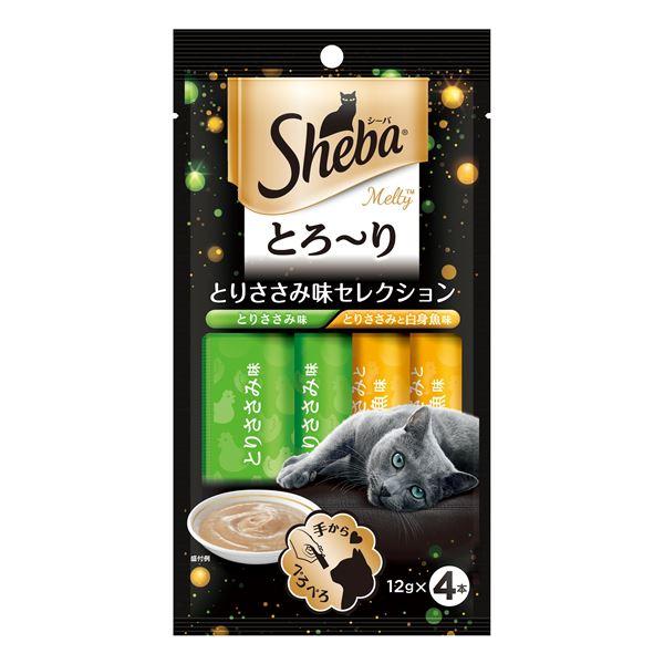 (まとめ) SMT12シーバメルティささみ味12g×4P 【猫用フード】【ペット用品】 【×48セット】