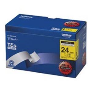 ブラザー工業(BROTHER) 文字テープ 24mm 5個 TZe-651V黄に黒文字 (業務用5セット) 【×5セット】