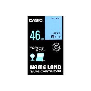 (業務用20セット) カシオ CASIO ラベルテープ XR-46BU 青に黒文字 46mm ×20セット