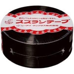(業務用100セット) CIサンプラス スズランテープ 24202019 470m 黒 ×100セット
