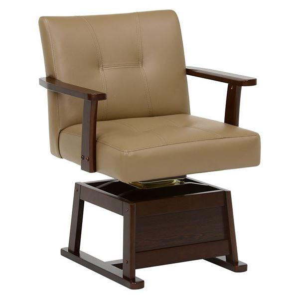 回転チェア(こたつ椅子) 肘付き 木製フレーム 張地:合成皮革(合皮) 高さ調節可 KC-7589DBR ダークブラウン【代引不可】
