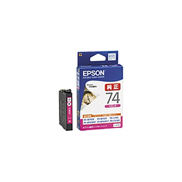 (業務用10セット) 【純正品】 EPSON エプソン インクカートリッジ/トナーカートリッジ 【ICM74 マゼンタ】 標準