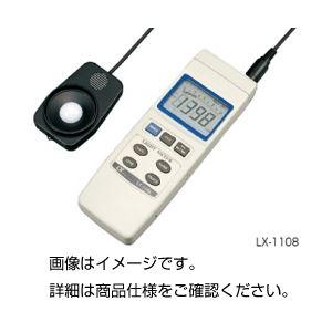 デジタル照度計 LX-1108【int_d11】