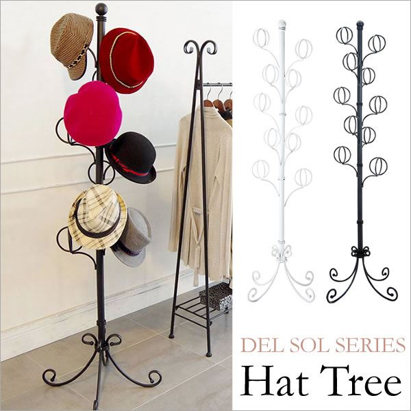 帽子ツリー(ポールハンガー/帽子掛け) スチール製 高さ170cm ブラック(黒)【代引不可】