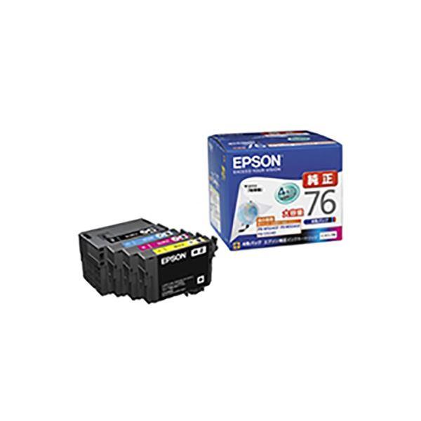 (業務用3セット) 【純正品】 EPSON エプソン インクカートリッジ/トナーカートリッジ 【IC4CL76 4 色】 大容量