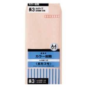(業務用100セット) オキナ カラー封筒 HPN3PK 長3 ピンク 50枚 ×100セット