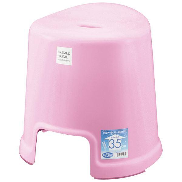 【12セット】 シンプル バスチェア/風呂椅子 【350 パステルピンク】 すべり止め付き 材質:PP 『HOME&HOME』【代引不可】
