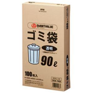 (業務用10セット) ジョインテックス ゴミ袋 LDD 透明 90L 100枚 N044J-90 ×10セット
