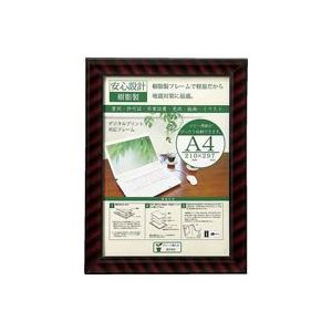 (業務用30セット) 大仙 OA金ラック-R A4J335-C6100 箱入 ×30セット