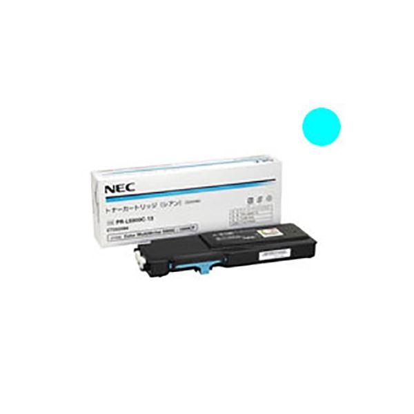 (業務用3セット) 【純正品】 NEC エヌイーシー インクカートリッジ/トナーカートリッジ 【PR-L5900C-13 C シアン】