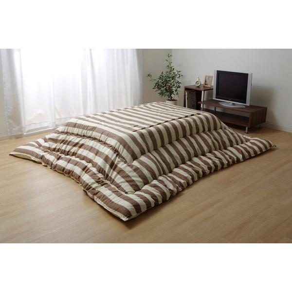 インド綿 こたつ布団 長方形大 掛け単品 『ロカ』 ベージュ 約205×285cm