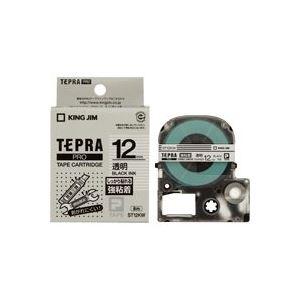 (業務用50セット) キングジム テプラ PROテープ/ラベルライター用テープ 【強粘着/幅:12mm】 ST12KW 透明 ×50セット