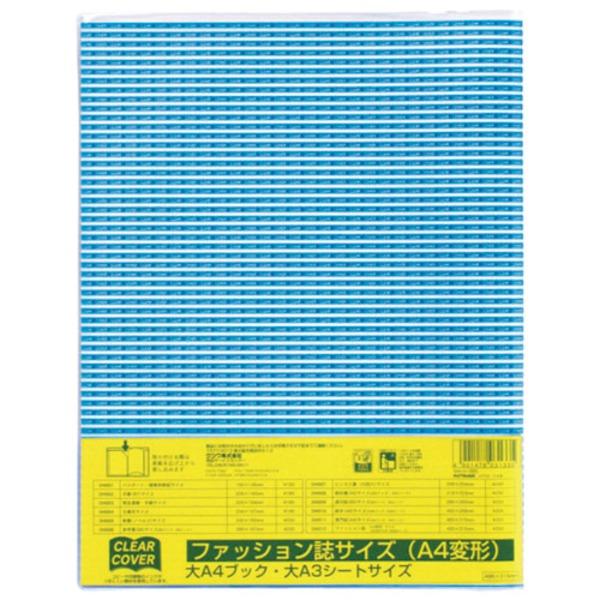 (業務用100セット) クツワ クリアカバー DH012 A4変形サイズ ×100セット