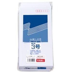 (業務用30セット) 高春堂 内地紋付ホワイト封筒 552 長3 100枚 ×30セット