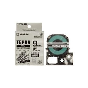 (業務用50セット) キングジム テプラ PROテープ/ラベルライター用テープ 【強粘着/幅:9mm】 ST9KW 透明 ×50セット【ポイント10倍】
