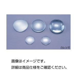(まとめ)凸レンズ45mm-f65mm【×10セット】