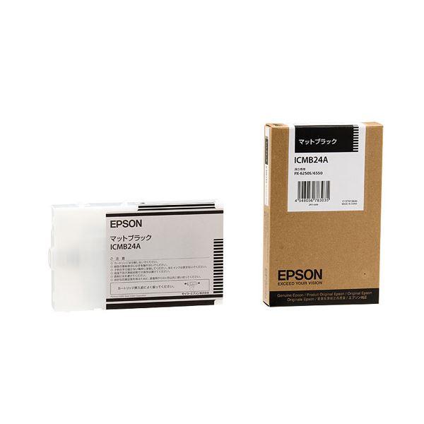 (まとめ) エプソン EPSON PX-P/K3インクカートリッジ マットブラック 110ml ICMB24A 1個 【×6セット】
