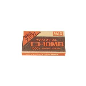 (業務用500セット) マックス マックス針 タッカタイプ T3-10MB 1000本 【×500セット】