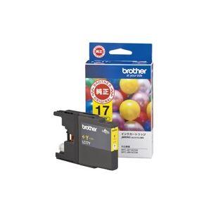 (業務用20セット) ブラザー工業 インクカートリッジ LC17Yイエロー ×20セット
