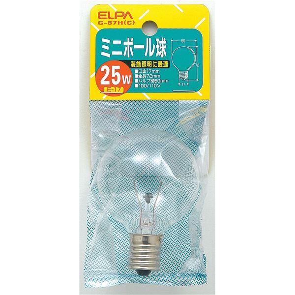 (まとめ買い) ELPA ミニボール球 電球 25W E17 G50 クリア G-87H(C) 【×25セット】