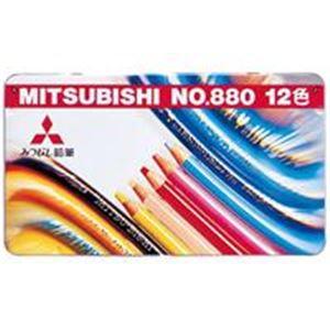 (業務用50セット) 三菱鉛筆 色鉛筆880 K88012CP 12色セット ×50セット