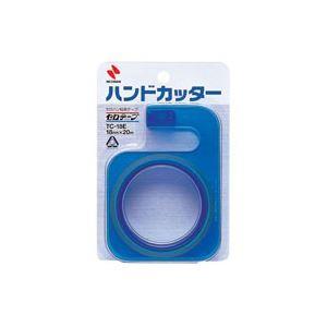 驚きの値段 ニチバン ハンドカッター ×100セット:リコメン堂 TC-18E 青 (業務用100セット)-DIY・工具